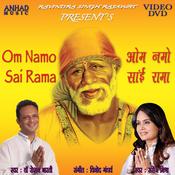 Om Namo Sai Rama Songs