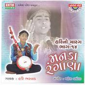 Jnitana Tere Bhagya Me Likha Song