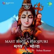 Subhas Kumar - Mast Bhola Songs