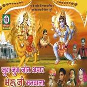 Jug Jug Jyot Apaar Bheruji Songs