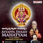 ayyappa swamy ringtones free download telugu