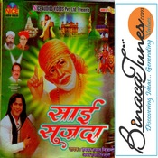 Sai Sajda Songs