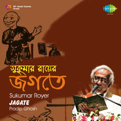 Sukumar Royer Jagate Songs