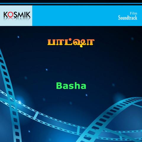 Baasha Tamil Mp3 Songs Download | MassTamilan