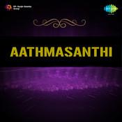 Atmashanthi Songs