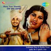 Mera Yaar Sharabi  (punjabi Folk Songs) Songs