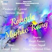 Rehnuma Song