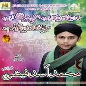 Allah Mere Allah ( Hamd ) MP3 Song Download- Sawan Khushiyon