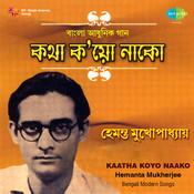 Kotha Koyonako Shudhu Shono Songs