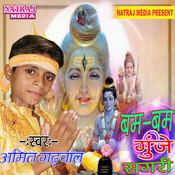 Bhangiya Ke Gola Song