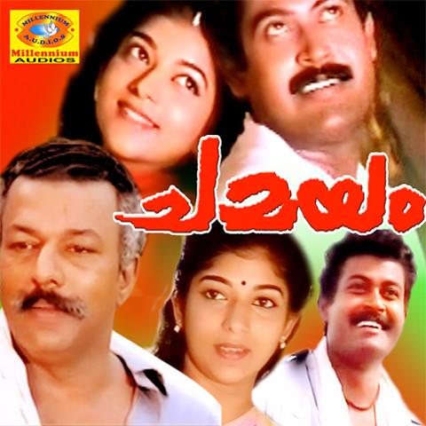 bahubali 2 malayalam songs download starmusiq