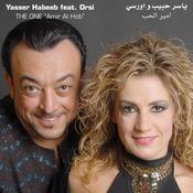 The One - Amir Al Hob Songs