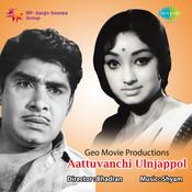 Aattuvanchi Ulnjappol Songs