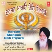 Darsan Mangou Deh Piyare Song
