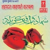 Waqya - Hazrat Ali Akbar Ki Shahadat MP3 Song Download