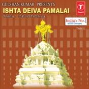 Ishta Deiva Pamalai Songs