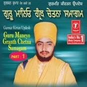 Guru Maneyo Granth Chetna Samagam At Majra, Manna Singh Wala Songs