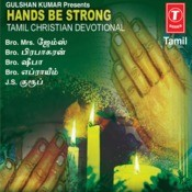 Hands Be Strong Songs