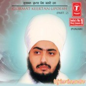 Je Toon Mangna Mang Naam Hari Da Part 2 Songs