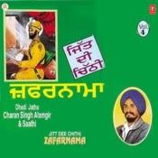 Jitt De Chithi Zafarnama Songs