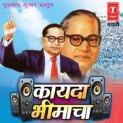 Kaayda Bheemacha -Bhimbudh Geete(Dj Mix) Songs