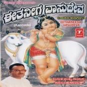Eethaneega Vasudeva (Dasara Padagalu) Songs