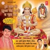 Mujhe Itna Do Hanuman Koi Ghar Se Na Bhookha Jaaye Songs