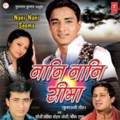Naani Naani Seema Songs
