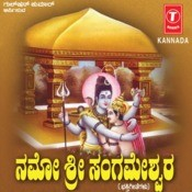 Namo Sri Sangameshwara Songs