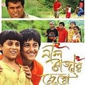 Neel Rajar Deshe Songs