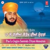 Paa Le Jogiya Santokh Diyan Mundran Songs