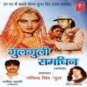 Gulguli Samdhin (Comedy) Songs