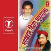 Raja Bharthari Gopichanda Songs