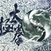 Tai Chi Fist Songs