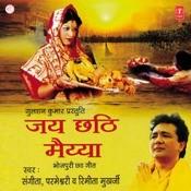 Aaj Humhoon Jaibe Song