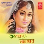 Daastaan - E - Mohabbat MP3 Song Download- Daastaan-E-Mohabbat