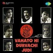 Vahato Hi Durvachi Judi Songs