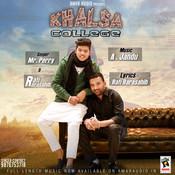 khalsa college vich parda mp3