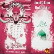 Aamad Ki Dhoom Machain Gay Songs