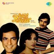 Sukhi Perwar Songs
