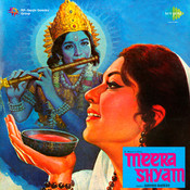 Meera Shyam Songs