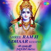 Ram Ji Tumhare Mandir Mein Pujarin Banke Aayee Hoon Song