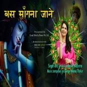 Bas Mangna Jaane Song