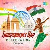 Independence Day Celebration - Kannada Songs