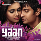 Yaan (Original Motion Picture Soundtrack) Songs