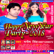 Bolab Happy New Year Song