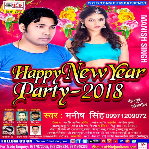assamese new year 2018 video download