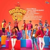 Oru Adaar Love Songs