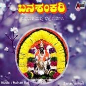 Banashankari Suprabhatha Song