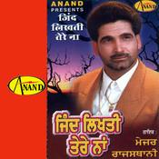 Jind Likhti Tere Naa Songs